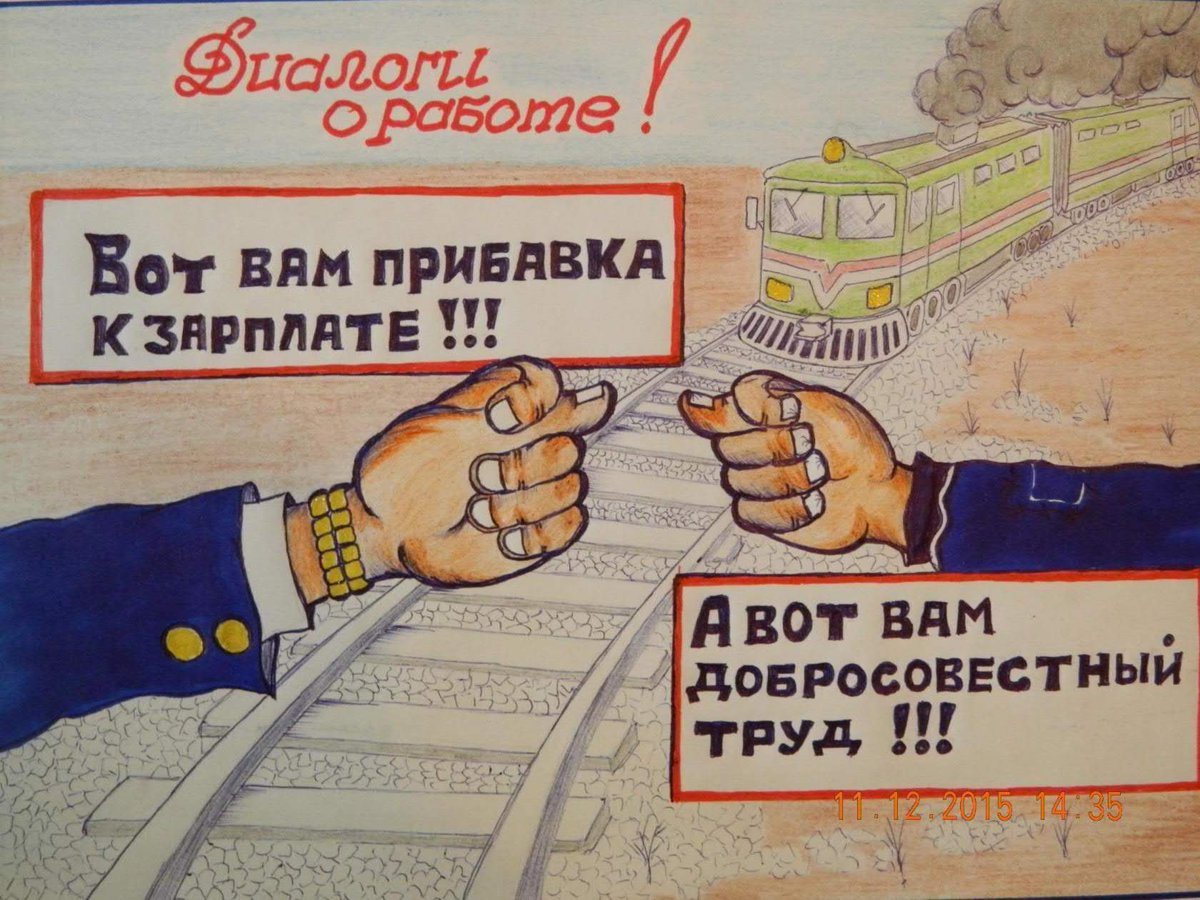 """Семья начальника Госслужбы по наркоконтролю Дзисяка имеет под Киевом особняк на 800 квадратов, - """"Наші гроші"""" - Цензор.НЕТ 9500"""