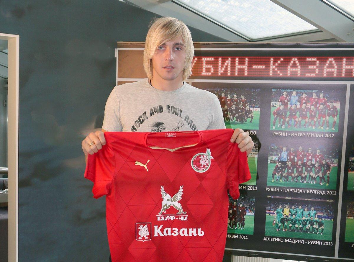 Официально: Пилявский подписал контракт с Рубином