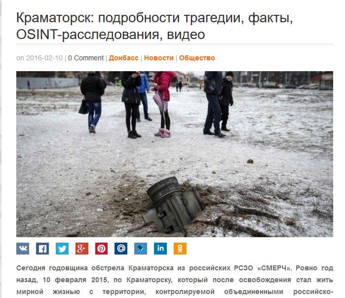 Ситуация в Украине - одна из самых серьезных угроз современности, - генсек НАТО Столтенберг - Цензор.НЕТ 1008