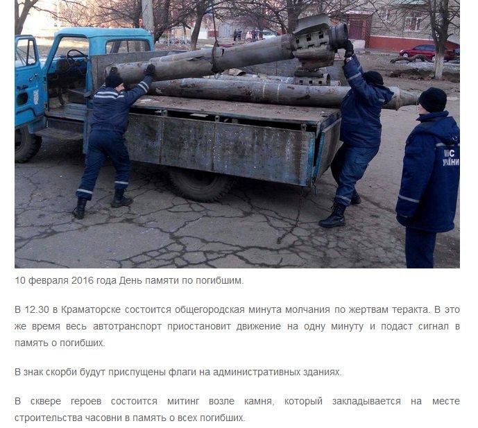 Ситуация в Украине - одна из самых серьезных угроз современности, - генсек НАТО Столтенберг - Цензор.НЕТ 4798