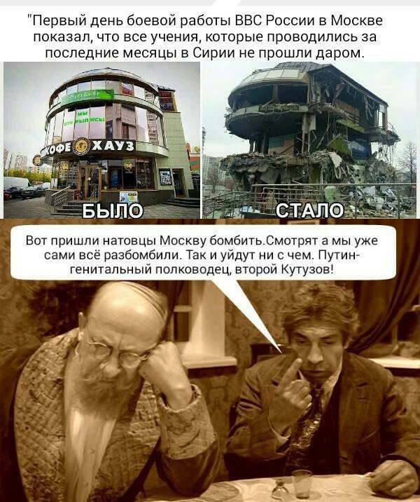Причиной высочайшей инфляции в Крыму оккупанты считают логистику - Цензор.НЕТ 1376