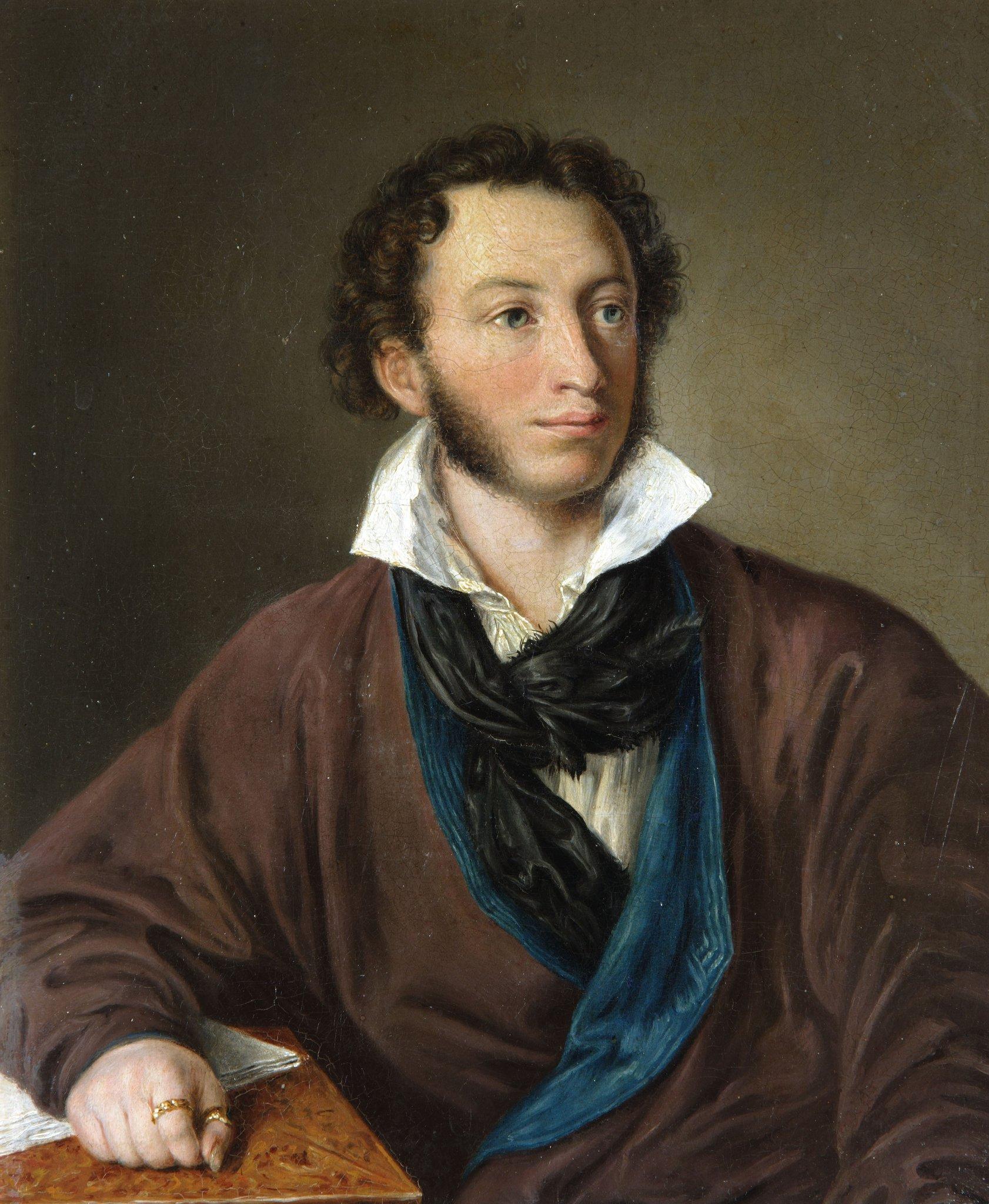 пушкин наше все фото условие получения благородного