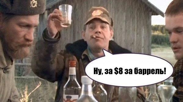 """Глава """"Роснефти"""" не исключил, что цена на нефть может упасть до $10 за баррель - Цензор.НЕТ 102"""