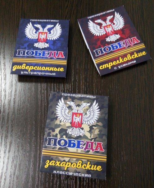 Российский суд отказался вызвать в качестве свидетелей защиты по делу Савченко украинских военных - Цензор.НЕТ 2464
