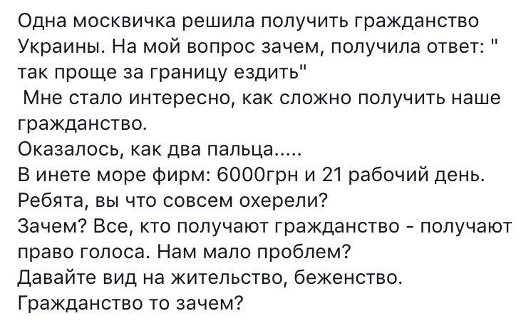 Ситуация в Украине - одна из самых серьезных угроз современности, - генсек НАТО Столтенберг - Цензор.НЕТ 1269
