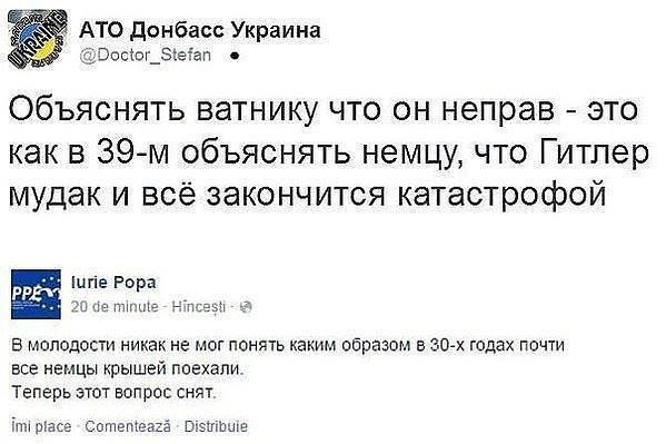 Оккупанты задержали 8 крымскотатарских активистов: обыски проходят в жесткой форме - люди в балаклавах с оружием ломают окна и двери, - правозащитник - Цензор.НЕТ 5733