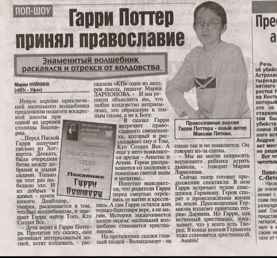 Российские СМИ намеренно запустили информационную утку о возбуждении дела против Саакашвили. Я об этом не говорил ни слова, - Лысенко - Цензор.НЕТ 1891