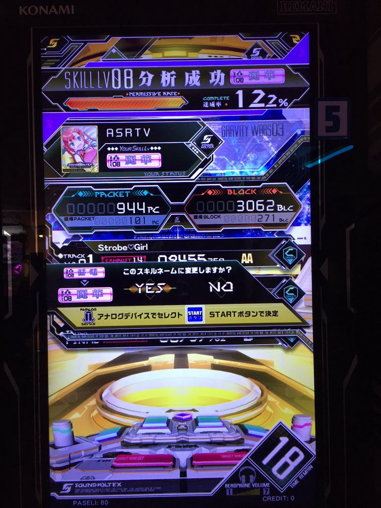 Wanna get into sound voltex? [Archive] - Flash Flash