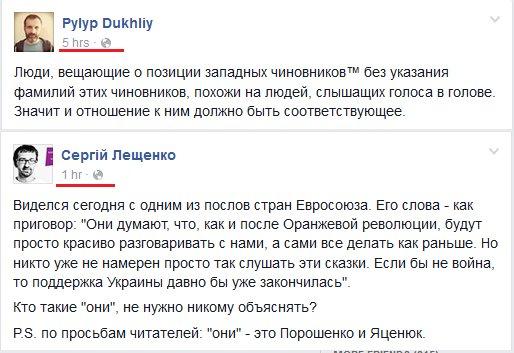 Двум задержанным у Рады во время сноса палаток объявлено о подозрении, - Крищенко - Цензор.НЕТ 7034
