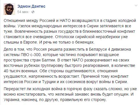 Польша присоединяется к действиям коалиции по борьбе с ИГИЛ, - министр обороны Мацеревич - Цензор.НЕТ 7570