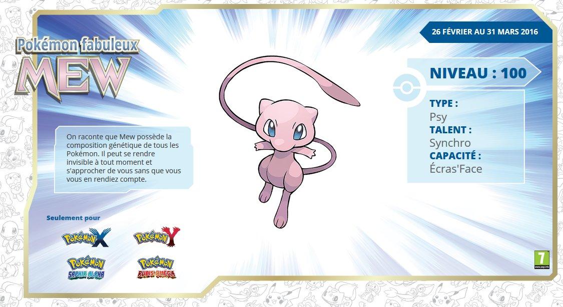 [Nintendo] L'univers Pokémon - Page 5 Ca4WOZpW0AEalqM
