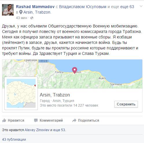 Надо увеличить налоги для иностранных IT-компаний и отказаться от Windows, - советник Путина Клименко - Цензор.НЕТ 4420