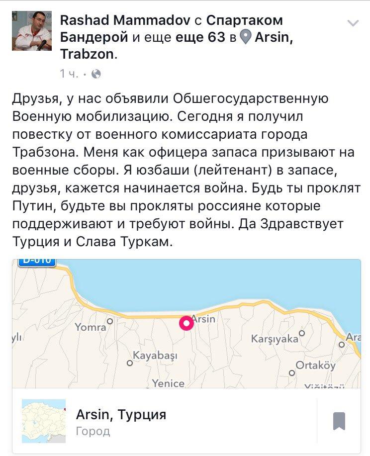 Российские СМИ намеренно запустили информационную утку о возбуждении дела против Саакашвили. Я об этом не говорил ни слова, - Лысенко - Цензор.НЕТ 8693