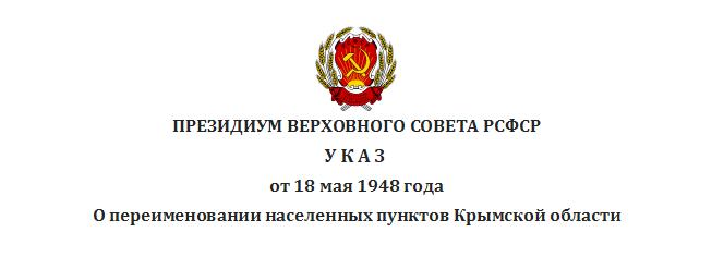 Оккупанты вызвали на допрос первого замглавы Меджлиса Наримана Джелялова - Цензор.НЕТ 7187