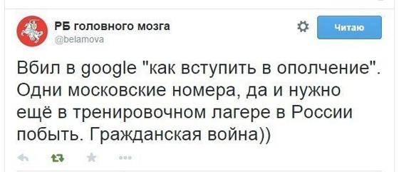 Информатор боевиков задержан в Луганской области - Цензор.НЕТ 6441