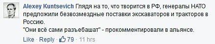 Российские СМИ намеренно запустили информационную утку о возбуждении дела против Саакашвили. Я об этом не говорил ни слова, - Лысенко - Цензор.НЕТ 5058