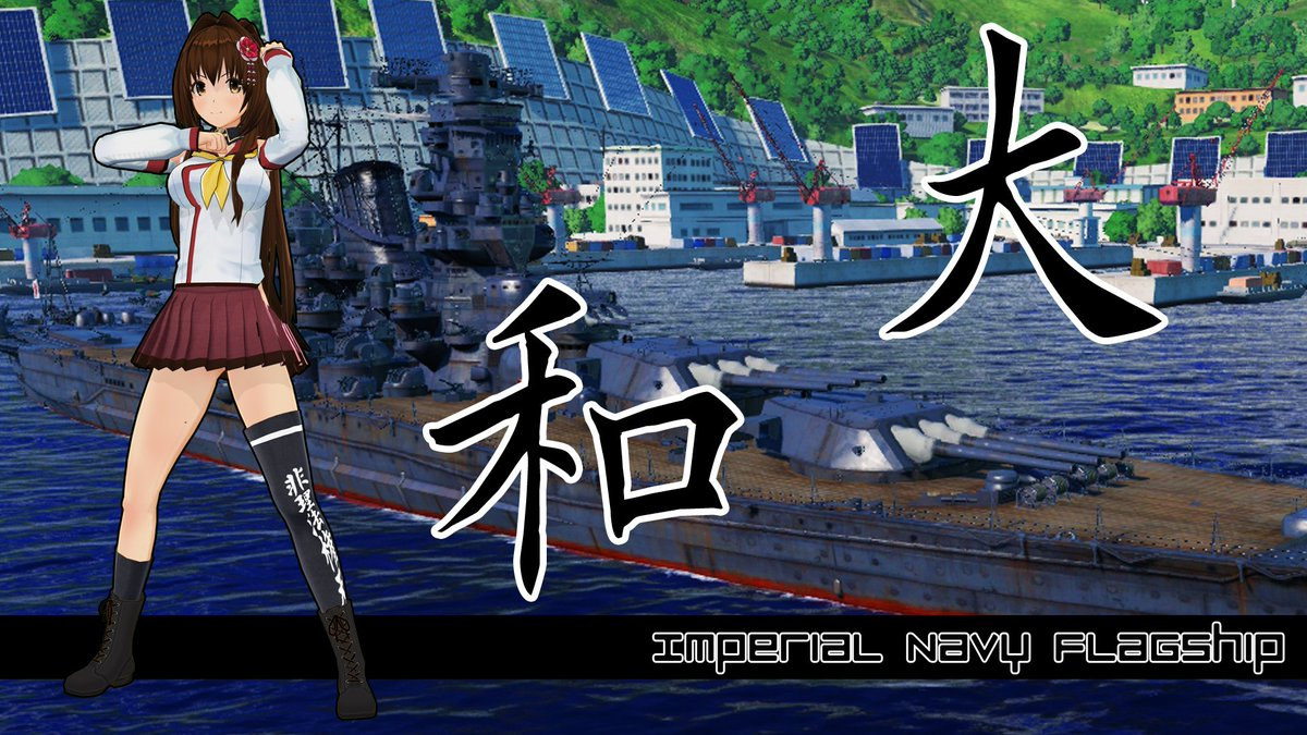 Umigame On Twitter 大和壁紙 Cm3d2 艦これ Wows Https T Co