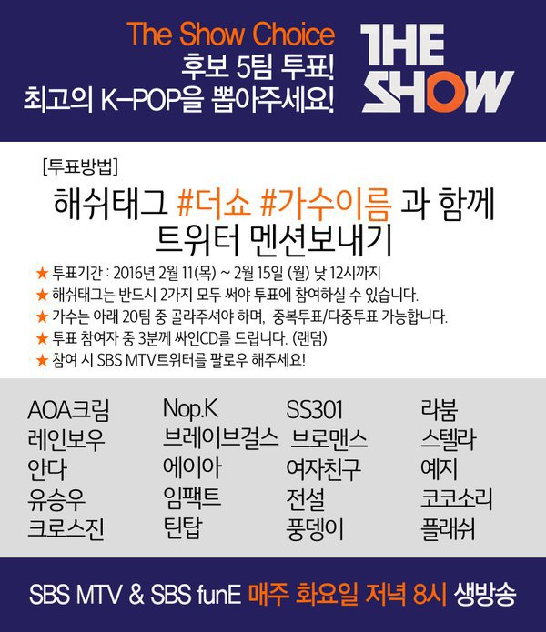 Pls mention >> @SBS_MTV  and tag  #더쇼 #SS301 for vote DoubleS301 on SBS MTV The Show (11-15 Feb'16) https://t.co/CjtLK52WiJ