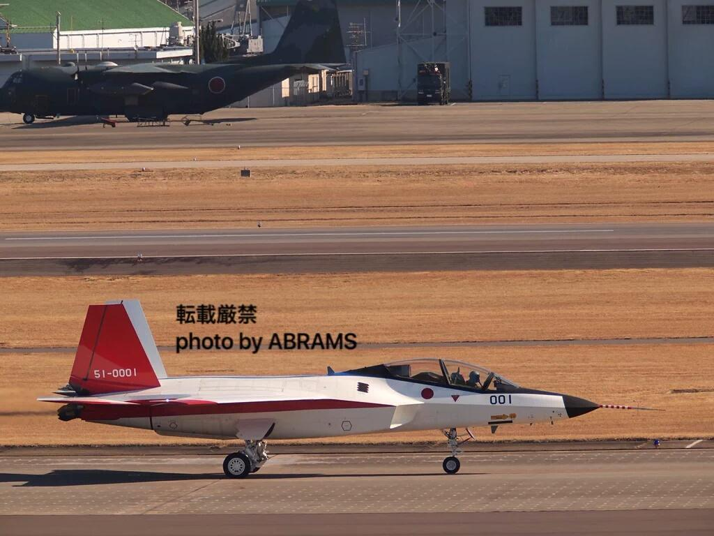 An Tested 5th Generation Stealth Fighter Aircraft Full Hd Mitsubishi X 2 Shinshin You