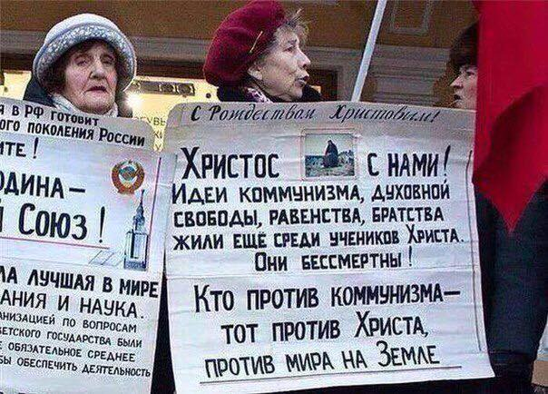 Российская пропаганда использует миф о Великой отечественной войне для мобилизации людей против Украины, - Вятрович - Цензор.НЕТ 243