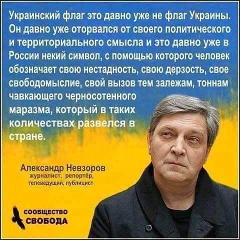 Намерение российских властей запретить Меджлис - политически мотивированное преследование, - МИД Литвы - Цензор.НЕТ 794