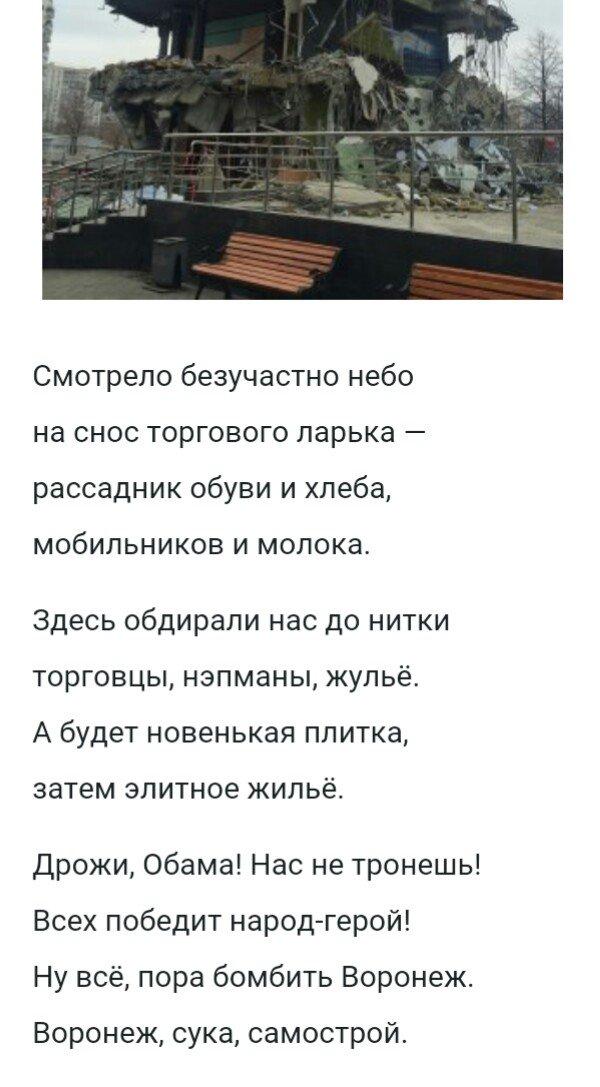 """Российский боевик: """"Хорошая все-таки идея была - """"Новороссия"""". Но как-то не получилось. Главы """"республик"""" дали команду стоп"""" - Цензор.НЕТ 3710"""