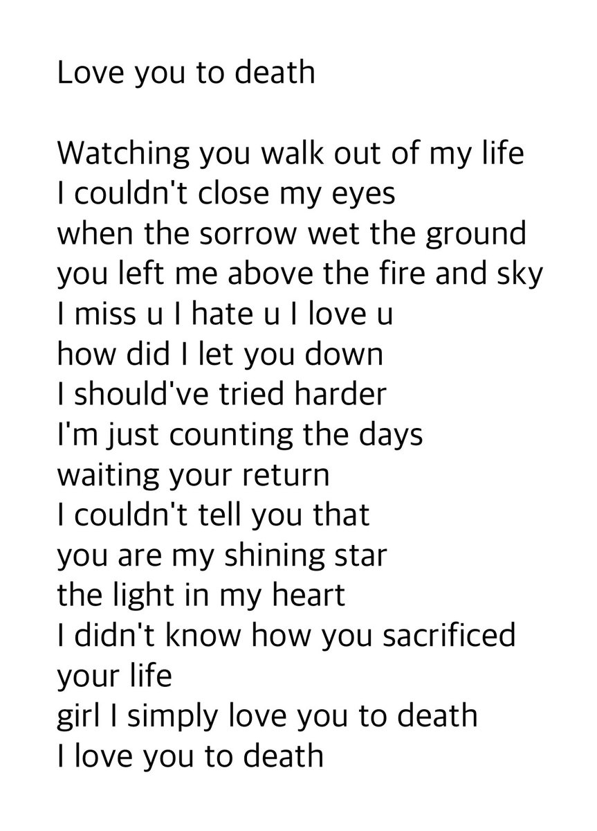 LOVE AND DEATH - BY THE WAY... LYRICS
