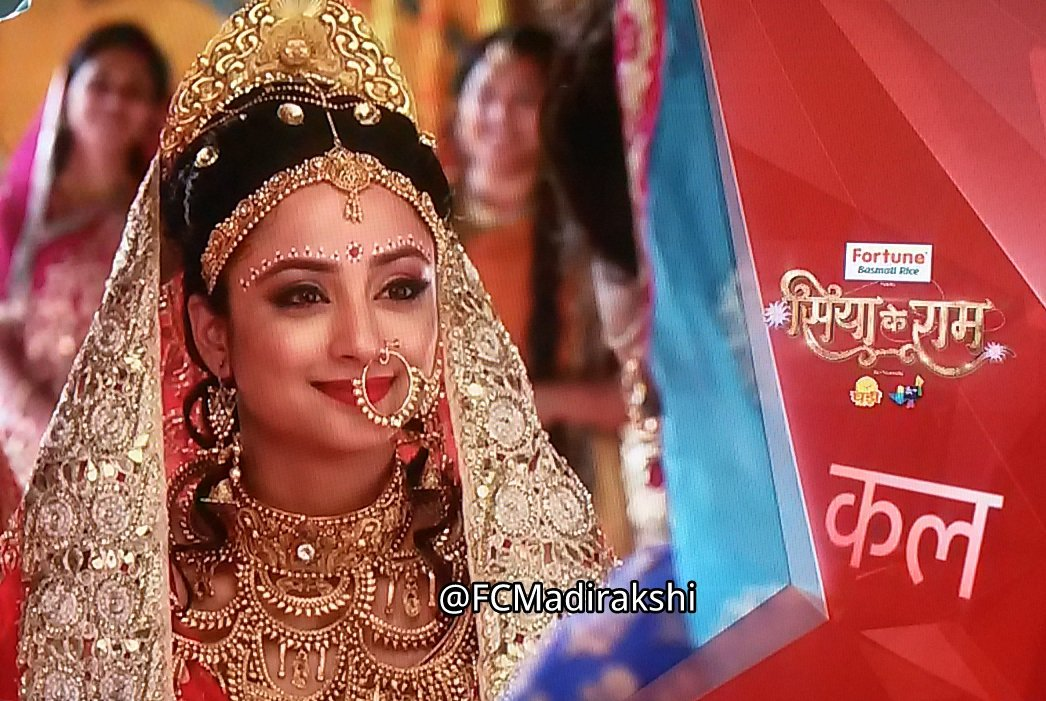 Sita in Siya Ke Ram Wedding picture -image Madirakshi Mundle as Sita