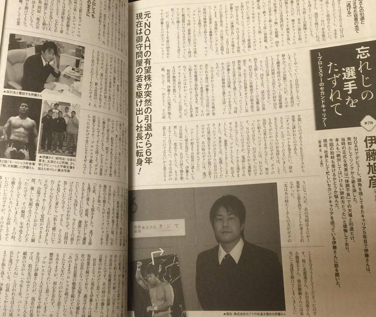 小橋建太 (KENTA KOBASHI) on Tw...