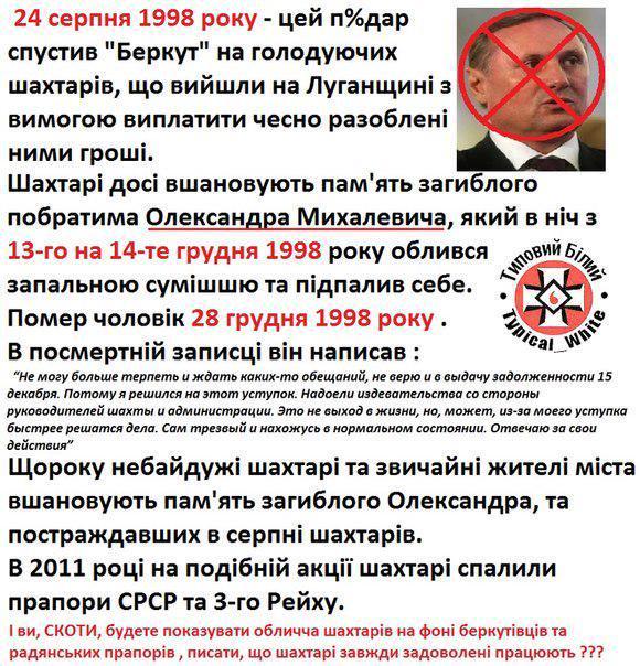 Апелляционный суд Киева оставил экс-регионала Ефремова под стражей до 24 ноября - Цензор.НЕТ 4751