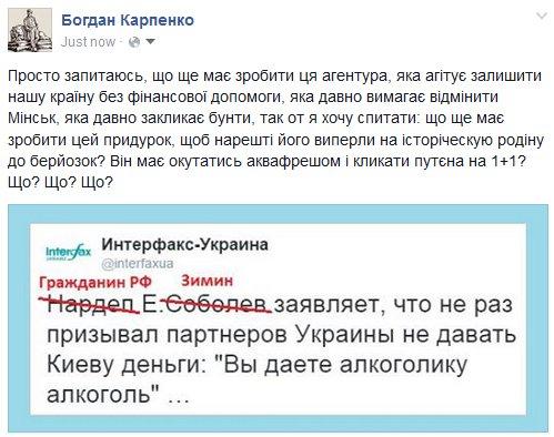 """Кабмин подготовил законопроекты из """"безвизового пакета"""" и передал их Порошенко для внесения в Раду - Цензор.НЕТ 6246"""