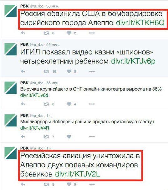 """Медведев пожаловался, что у РФ не получается диалог с ЕС: Путин и Меркель говорят только об Украине, экономические контакты """"похудели"""" на 40 % - Цензор.НЕТ 7879"""