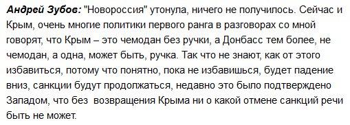 """Медведев пожаловался, что у РФ не получается диалог с ЕС: Путин и Меркель говорят только об Украине, экономические контакты """"похудели"""" на 40 % - Цензор.НЕТ 1014"""