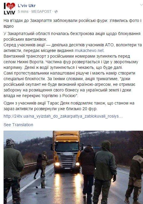 Кабмин предлагает пересмотреть акцизы на сигареты из-за нарушений Украиной обязательств по ЗСТ с Евросоюзом - Цензор.НЕТ 8301