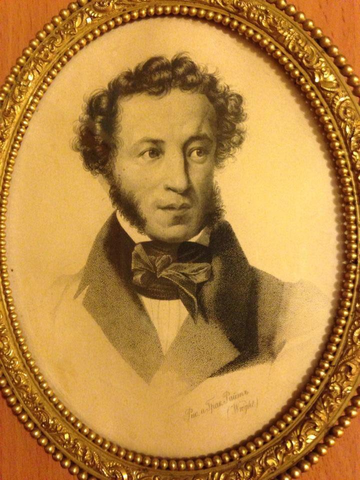 Портрет александра пушкина картинки для