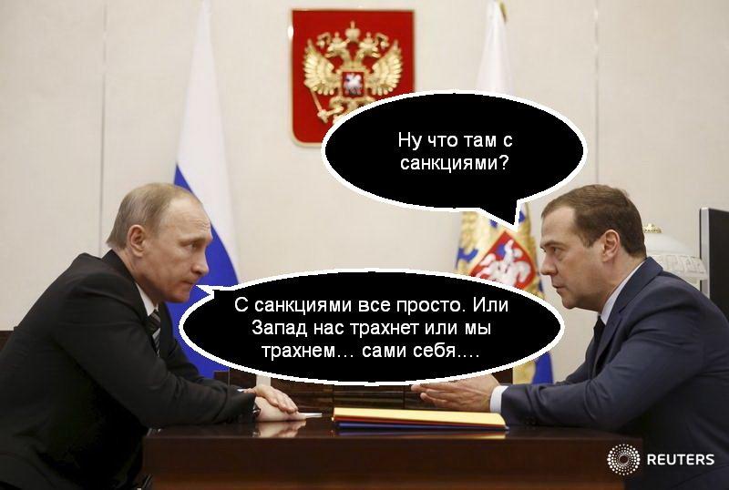 Великобритания в ООН потребовала допуска наблюдателей ОБСЕ к украинско-российской границе - Цензор.НЕТ 5366
