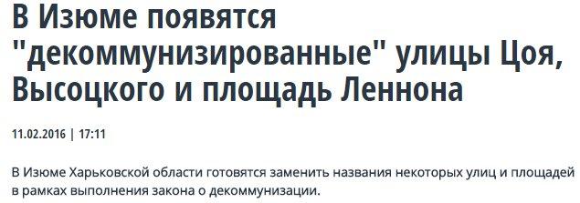 """Медведев пожаловался, что у РФ не получается диалог с ЕС: Путин и Меркель говорят только об Украине, экономические контакты """"похудели"""" на 40 % - Цензор.НЕТ 8828"""