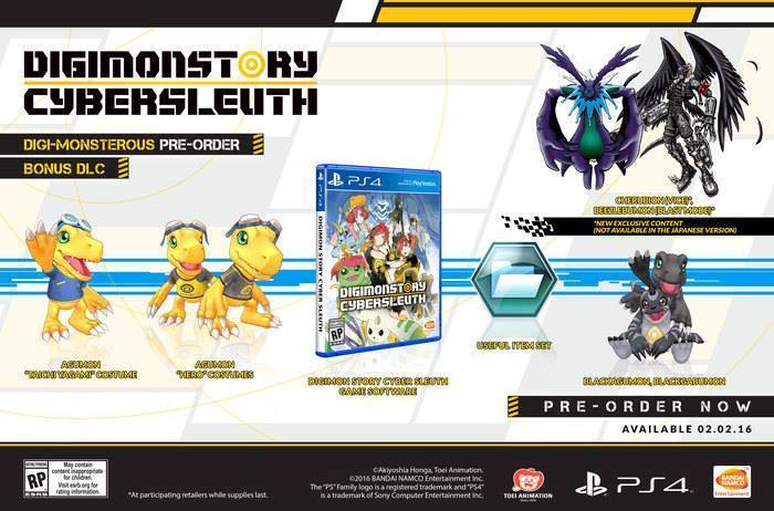 digimon story cyber sleuth pc download free + crack