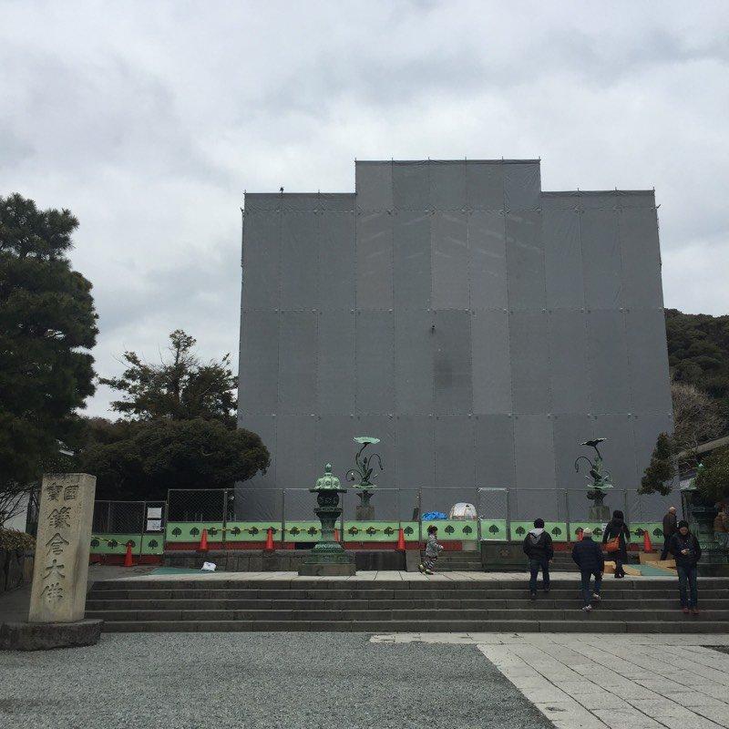 鎌倉の大仏様を見に来ました♪ https://t.co/VCQ9vg1ZWJ