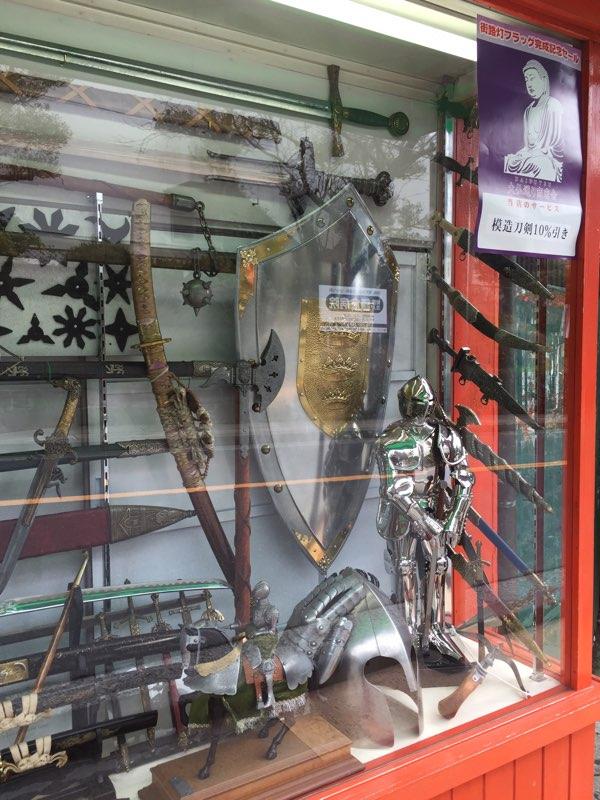 鎌倉の大仏に行ったらまず武器を揃えます。 https://t.co/OowMXsDSAk