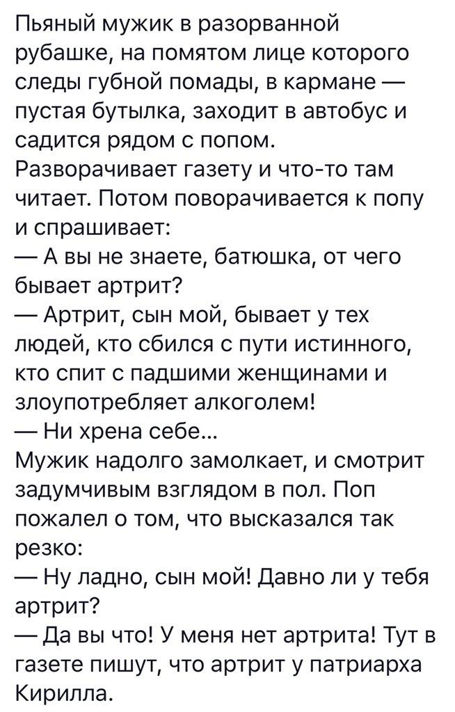 Группы быстрого реагирования вышли на охрану общественного порядка в Краматорске и Славянске, - Нацполиция - Цензор.НЕТ 7926