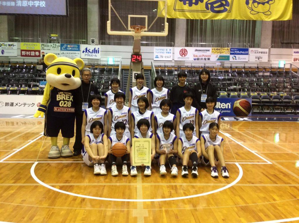 第7回栃木県バスケットボール協...