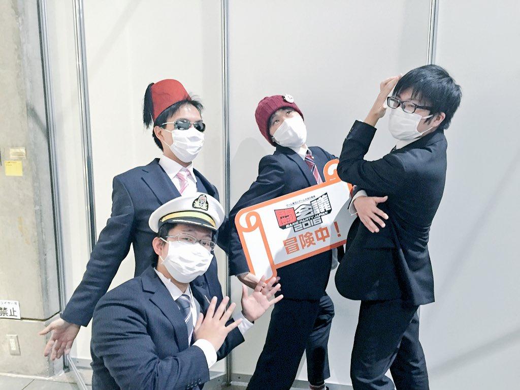 〇〇の主役は我々だ! シャオロン「次回の動画にも僕は出ます!」オスマン「JK系おっさんです。よろしくお願いします」鬱先生「ステージの主役は我々だったよね!みんな乙ぴぽ」ひとらんらん「正直、帽子とマスクで蒸れました…」#闘会議 https://t.co/PkFraL1Sza