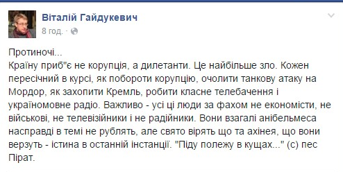 """Террористы обстреляли украинские позиции в Станице Луганской и Трехизбенке, - пресс-офицер сектора """"Луганск"""" Сылкин - Цензор.НЕТ 2539"""