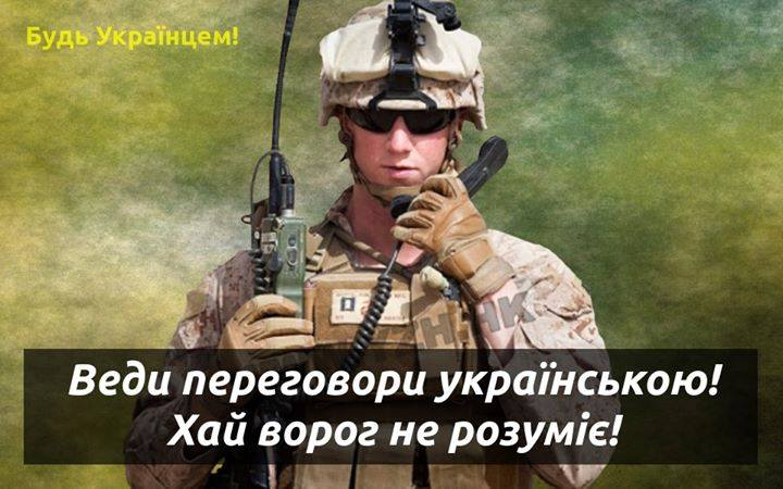 ОБСЕ предоставлена информация о запрещенном вооружении боевиков вблизи Красного Луча, Первомайска и Донецка - Цензор.НЕТ 5141