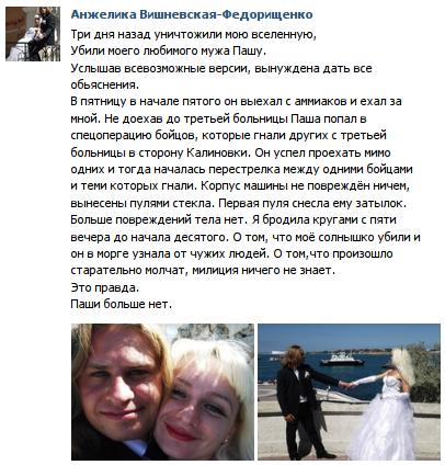 Пьяная драка между боевиками со смертельным исходом произошла в Горловке, - разведка - Цензор.НЕТ 7290