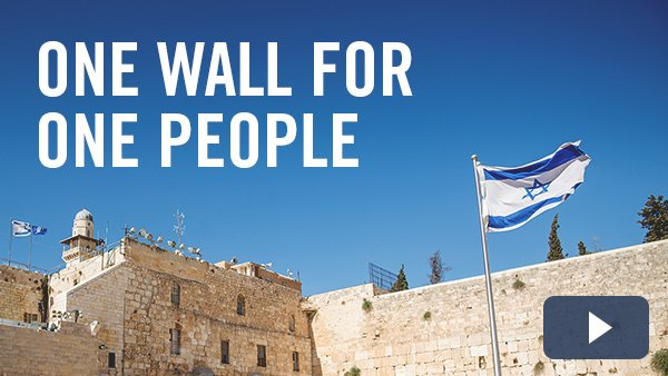 #Jews Cheer #Israel's Decision to Create Permanent Egalitarian Prayer Space at #WesternWall https://t.co/PJ0ZuCQvqU https://t.co/Kb6PwV9Rmo