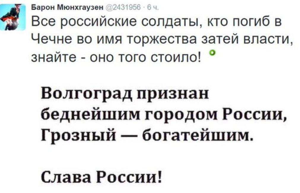 """""""Я предлагаю не пугаться. Вчера уже были такие звонки"""", - российский оппозиционер Яшин о лжеминировании во время доклада о Кадырове - Цензор.НЕТ 2214"""