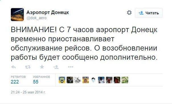 За неделю в Украине принято 1525 решений о выделении земельных участков участникам АТО и семьям погибших, - Госгеокадастр - Цензор.НЕТ 3891
