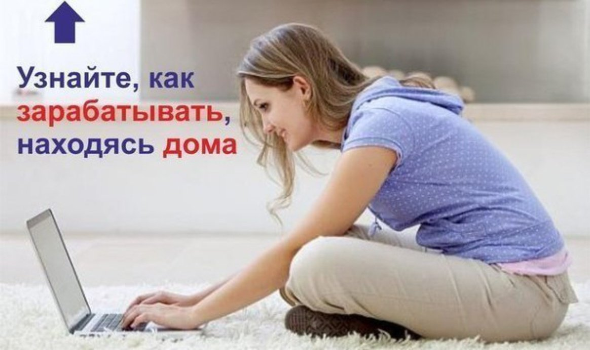 Удаленная работа в интернете в казахстане работа удаленная ит